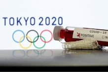 Foreign Ministers of South Korea, China and Japan Support Tokyo Holding 'Complete' Olympics