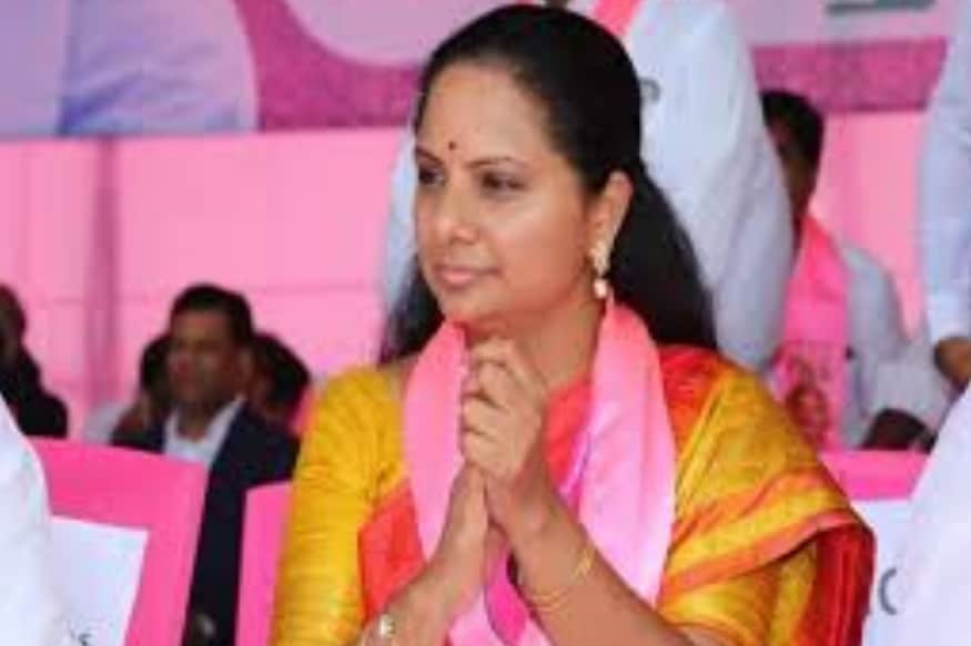 Social Distancing Not in Mind? KCR Daughter Kavitha Hosts Party for 500 TRS Functionaries at