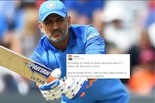Dhoni, One of the Richest Cricketers in the World, Donates Rs 1 Lakh to Fight Coronavirus