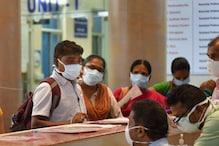 High Alert in New Mangalore Port and Airport as Karnataka Rushes to Screen Passengers for Coronavirus