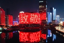 Wuhan Buildings Light up to Encourage Medical Staff as China Reports No Fresh COVID-19 Cases