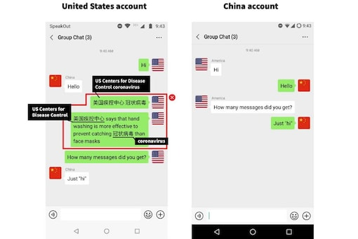 """An illustration of WeChat censorship. A user attempts to send messages containing the censored keyword combination """"美国疾控中心"""" (US Centers for Disease Control) and """"冠状病毒"""" (coronavirus). The user with the China account does not receive the messages because they contain the censored keyword combination. (Image: Citizen Lab)"""
