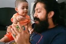 KGF Actor Yash Shares Adorable Video with Baby Girl Ayra