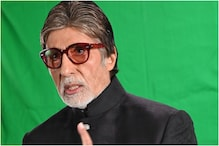 Amitabh Bachchan Expresses 'Unending Gratitude' Towards Fans After COVID-19 Diagnosis