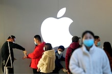 Coronavirus Impact: Apple Sells Less than 5 Lakh Smartphones in China in February