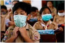 Amid Coronavirus Outbreak, Jharkhand Govt Announces Closure of Educational Institutions Till April 14