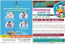 Why is Govt Only Issuing Coronavirus Advisories in Hindi and English?