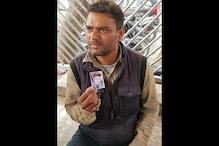 'Hoped to Find Him Alive Till Last Moment': Body of Bijnor Youth Found in Drain Week After Delhi Riots