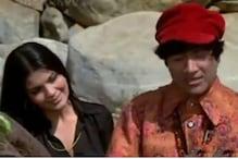 When Dev Anand, Zeenat Aman Starred in an English Film