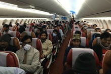 COVID-19: Two Air India Planes to Carry Stranded Foreign Tourists to Jodhpur for Quarantine