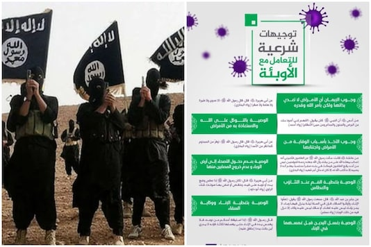 ISIS has asked its member terrorists to have faith in Allah but also practice precautions like covering mouth when sneezing | Image credit: Twitter