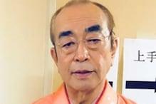 Popular Japanese Comedian Ken Shimura Dies From Coronavirus