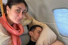 Aamir Khan Gives Hilarious Response to Kareena Kapoor Khan's Birthday Wish