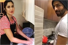 Katrina Kaif, Kartik Aaryan Turn Cleaning the Dishes Into a Dramatic Movie as They Self-Isolate