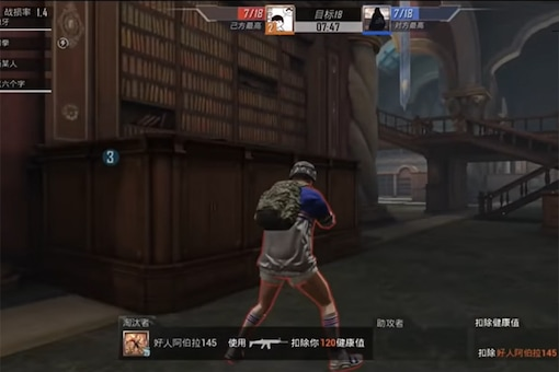 PUBG Mobile: 'Library' Map With New Game Mode Spotted in Beta