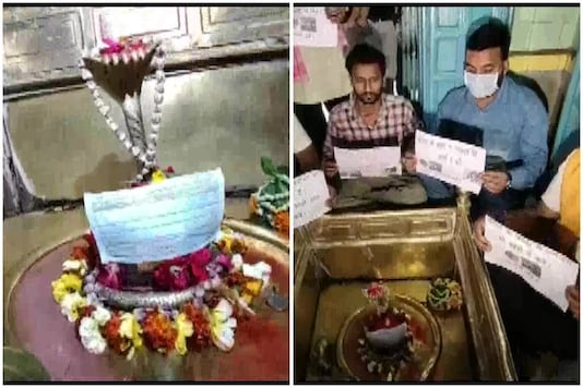 The Shiv Ling in Varanasi's Prahladeshwar temple has been covered with a mask amid coronavirus scare | Image credit: ANI/Twitter