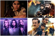 Streaming Now: Imtiaz Ali's She, State of Siege are New Shows to #StayHome and Watch This Week