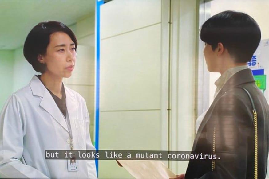 Fans Claim 2018 K-drama Terrius Behind Me Predicted Coronavirus