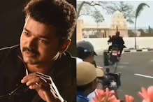 Thalapathy Vijay's Power-packed Bike Stunt In Viral Video Will Leave You Awestruck