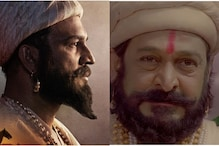 Chhatrapati Shivaji Maharaj Death Anniversary: 5 actors Who Played The Role On Screen