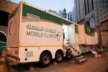 Coronavirus Pandemic: Man Who Spat on Trolleys in Saudi Arabia May Face Feath Penalty