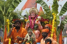 Hanuman Jayanti 2020: Wishes, SMS, WhatsApp Messages to Send to Your Loved Ones