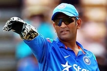 Happy Birthday MS Dhoni: Indian Sportspersons Wish Cricket Legend on Turning 39