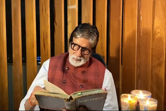 Amitabh Bachchan Tries to Hold Back Tears While Reciting His Father's Poem