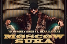 Honey Singh And Neha Kakkar's New Bilingual Song Titled Moscow Suka