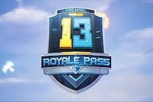 PUBG Mobile Season 13 Royale Pass Leaks: Toy Playground Theme, Rewards, Launch Date and More