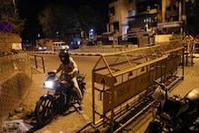 Delhi's First Containment Zone, Vasundhara Enclave's Mansara Apartment, to be De-sealed