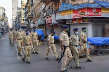 Six Held for Dancing to Music on Road Near COVID-19 Centre in Mumbai