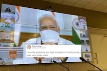 PM Modi Donning DIY Face Mask During Lockdown Discussion Video Call is Inspiring Indians