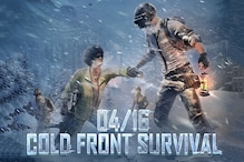 PUBG Mobile Arctic Mode Goes Live: Everything You Need to Know