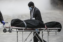 US Records More Than 2,000 Deaths in 24 Hours for First Time in 3 Months