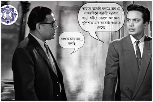 BK roy along with Uttam Kumar in 1963 Bengali film 'Deya Neya' | Image credit: Twitter