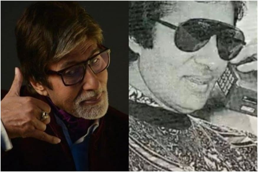 Amitabh Bachchan Shows Us How to Socially Distance in This Throwback