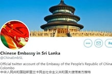China Embassy in Sri Lanka Says Must Honour Free Speech as Twitter Restores Account