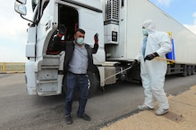 Iraq Suspends Reuters News Agency For 3 Months Over Coronavirus Story