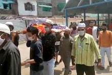 Skullcaps & Masks in Place, Muslim Neighbours Help Hindu Family Perform Last Rites of Women in Bhopal
