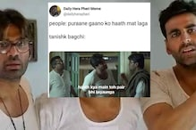 This 'Daily Hera Pheri Account' Has One Meme Perfect For Every Single Situation in Life