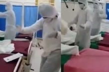 Watch: Pakistani Doctors Perform Bhangra to 'Chitta Chola' to Uplift Spirits of Covid-19 Patients
