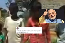 Young Boy Explaining His Friends Social Distancing Using Bricks is PM Modi Approved