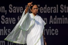 Ex-Maoist-backed Leader Gets Key TMC Post as Mamata Announces Major Rejig ahead of State Polls