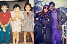 Sonam Kapoor Posts Adorable Childhood Pic With Cousins Arjun Kapoor, Mohit Marwah; See Here
