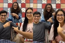 Sara Ali Khan Takes TikTok Challenge With Ibrahim, Mother Amrita Singh And It's Hilarious