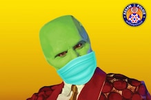 Carrey 'The Mask': Assam Police Has Unique Message for Those Heading Out During Lockdown