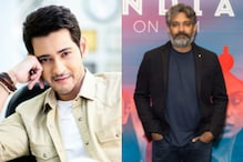 It's Confirmed! Mahesh Babu To Collaborate With 'Baahubali' Director SS Rajamouli