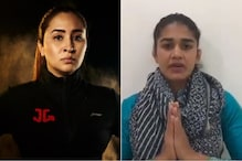Request You To Take Back Your Statement: Jwala Gutta To Babita Phogat
