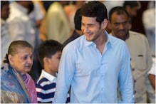 Here's How Mahesh Babu Wished His Mother Indira Devi Happy Birthday
